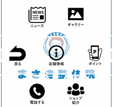 Ripiアプリを使ってご紹介&お得になろう!?